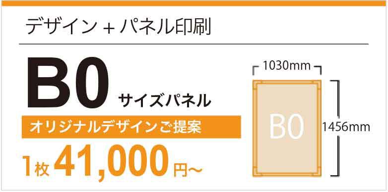 bnr_st_top_b0_19
