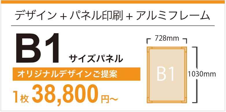 bnr_st_top_b1_19